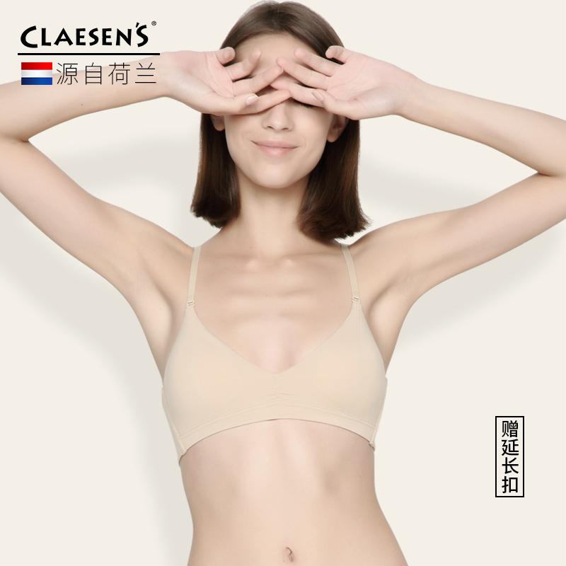 荷兰Claesens开乐仕品牌无钢圈文胸女士Bra小胸平胸内衣aa杯薄款
