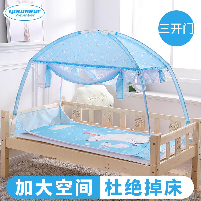 儿童床蚊帐宝宝蚊帐婴儿蚊帐小孩bb蚊帐蒙古包罩有底带支架可折叠