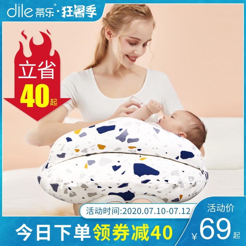 Подушки для грудного вскармливания Артикул 608575739750