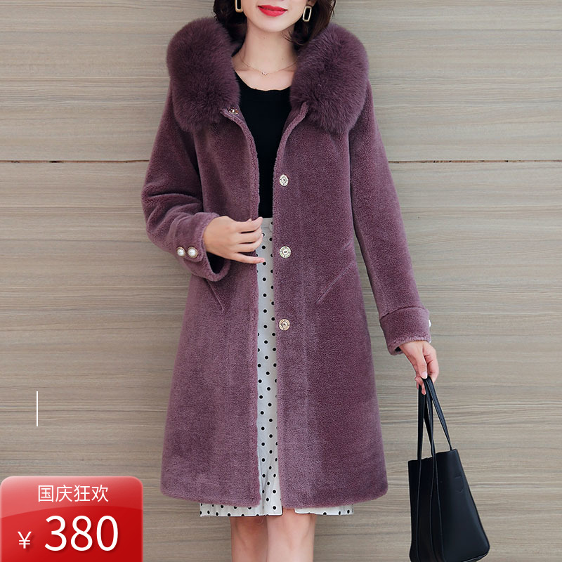 Winter 2019 new sheep shearer coat womens middle long cap fur one coat Lamb Fur grass Haining