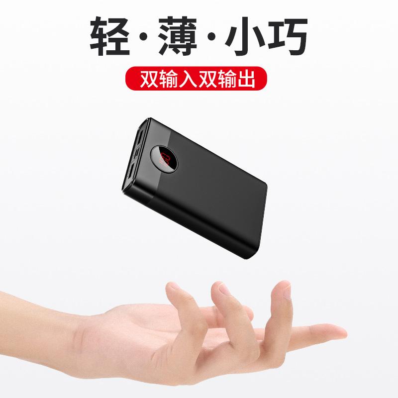 20000毫安充电宝便携液晶显示屏通用2万毫安快充大容量移动电源