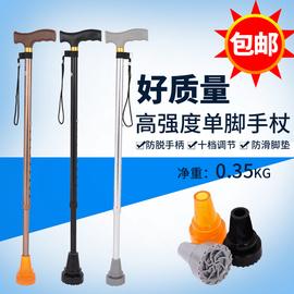 手杖老人铝合金防滑伸缩拐扙登山杖老年徒步可调节轻便拐棍拐杖