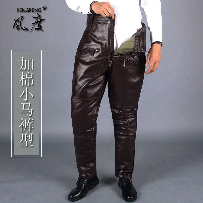 头层牛皮59式飞行员真皮皮裤男士皮裤加绒加厚宽松冬季摩托机车裤
