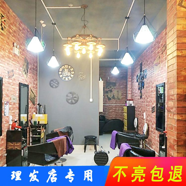 超亮理发店美发廊专用钻石吊灯奶茶火锅复古创意个性照明灯罩灯具