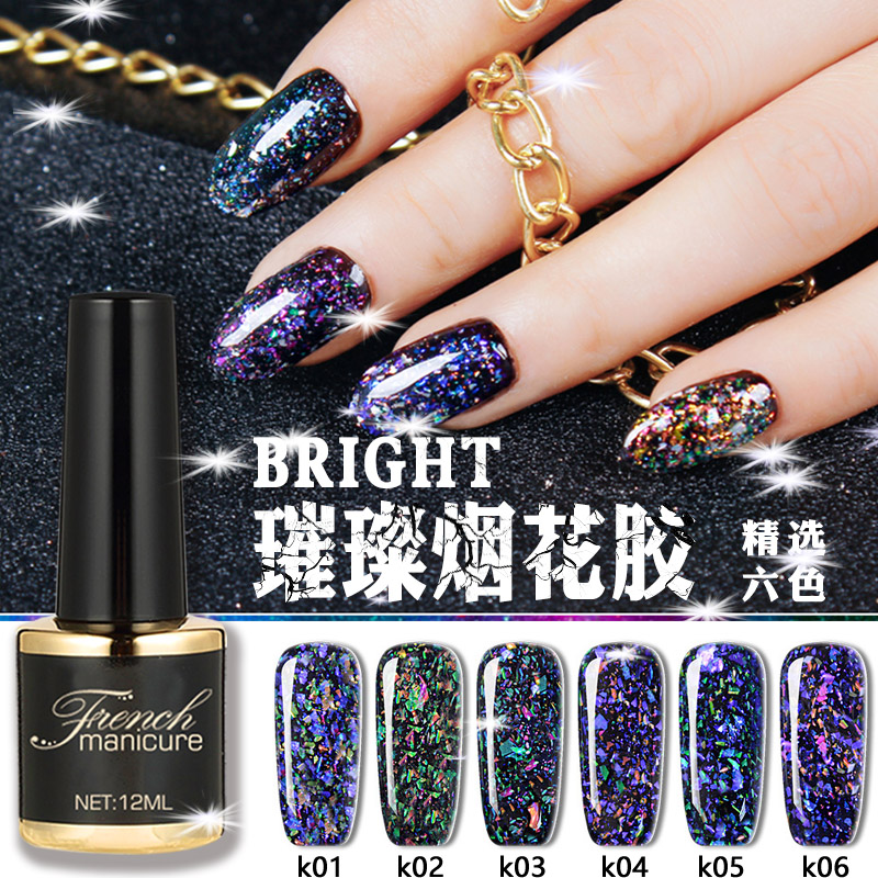Manicure new color brocade, phototherapy nail polish, fireworks, magic, bright stars, sequins, magic oil, and remover.