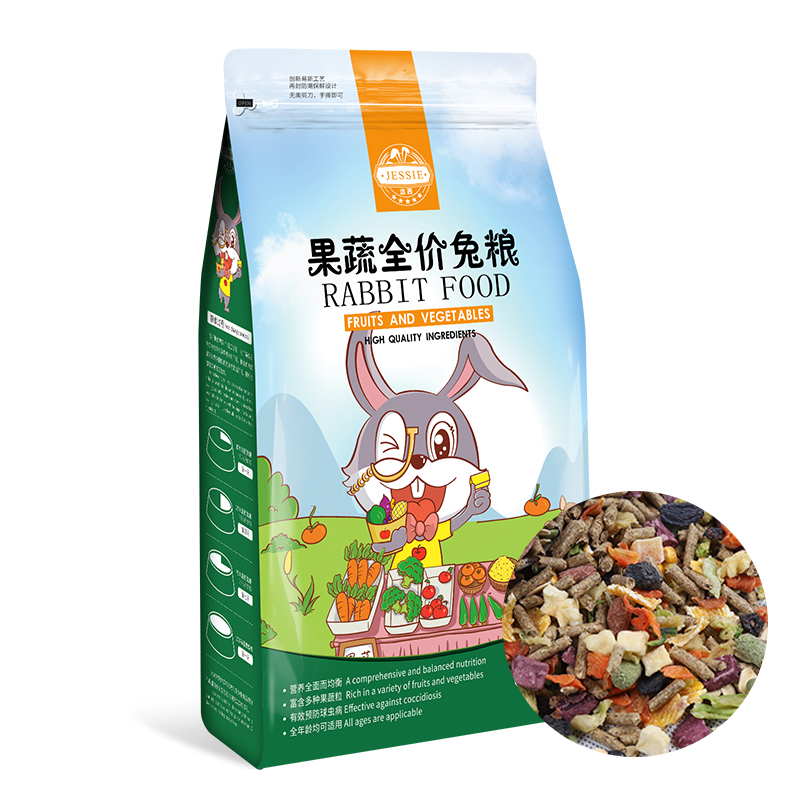 兔粮洁西果蔬兔饲料垂耳兔幼兔成兔蔬果宠物兔粮 2.-兔饲料(赛特宠物用品专营店仅售30元)