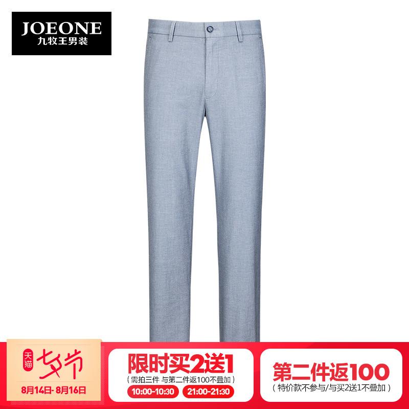 【专柜同款】九牧王男装休闲裤男士中青年商务工装男裤2018年新品