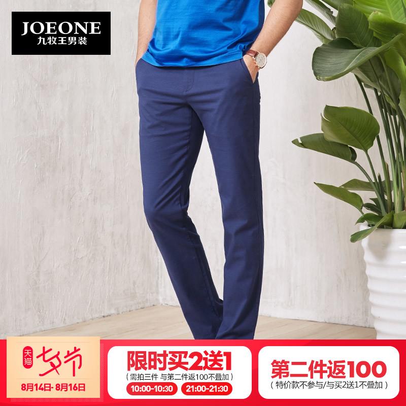 九牧王正品男装休闲裤男夏季直筒微弹力商务绅士中青年纯色男裤