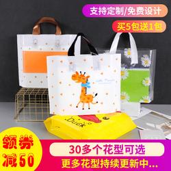 时尚服装店手提袋子定做logo塑料礼品购物袋女童装网红衣服包装袋