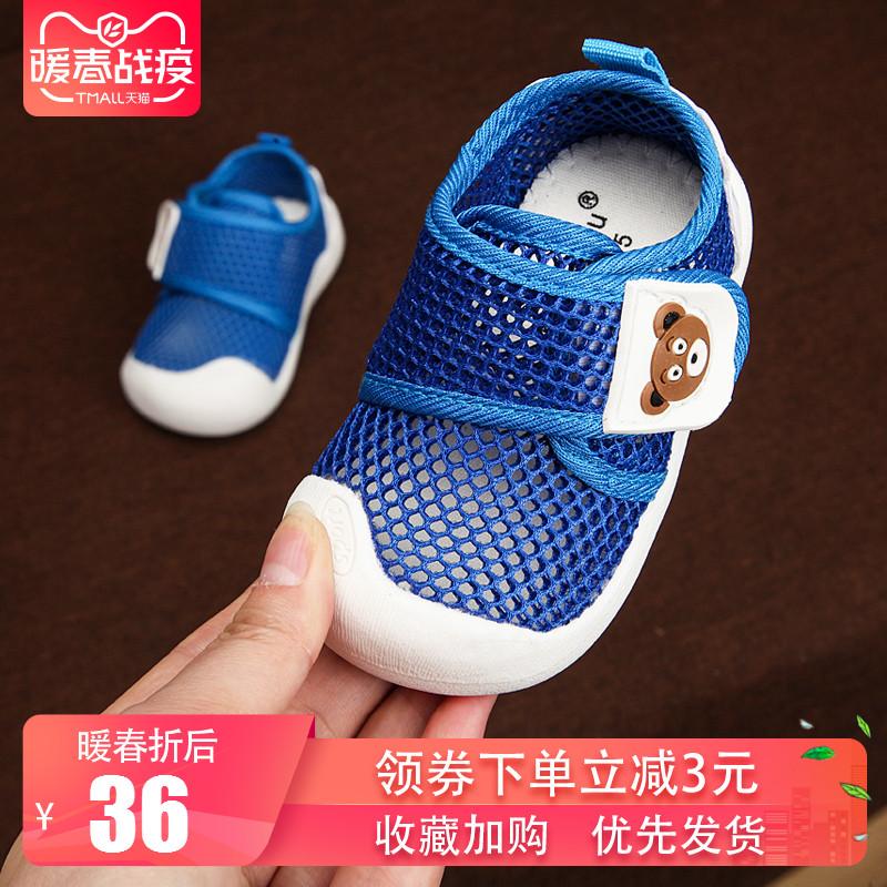 学步鞋男宝宝鞋子0一1-3岁2夏季婴儿凉鞋防滑软底女透气幼儿网鞋