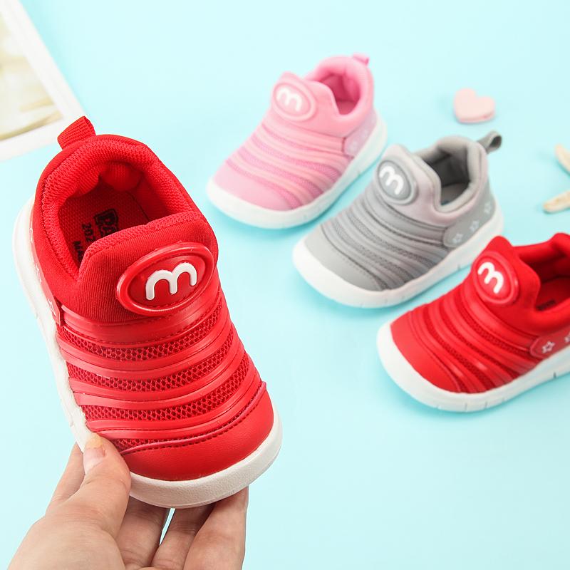 毛毛虫女宝宝鞋子0一1-3岁男童鞋
