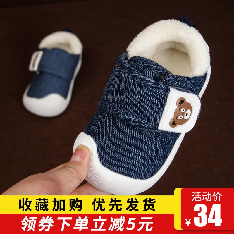 宝宝学步鞋男0一1-2岁软底婴儿秋冬季加绒加厚棉鞋幼儿女宝宝鞋子