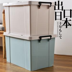 加厚收纳箱塑料特大号储物盒子清仓箱子衣物衣服整理家用有盖大号