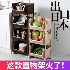 厨房蔬菜置物架收纳筐落地式多层塑料家用大全用品菜架菜篮子架子