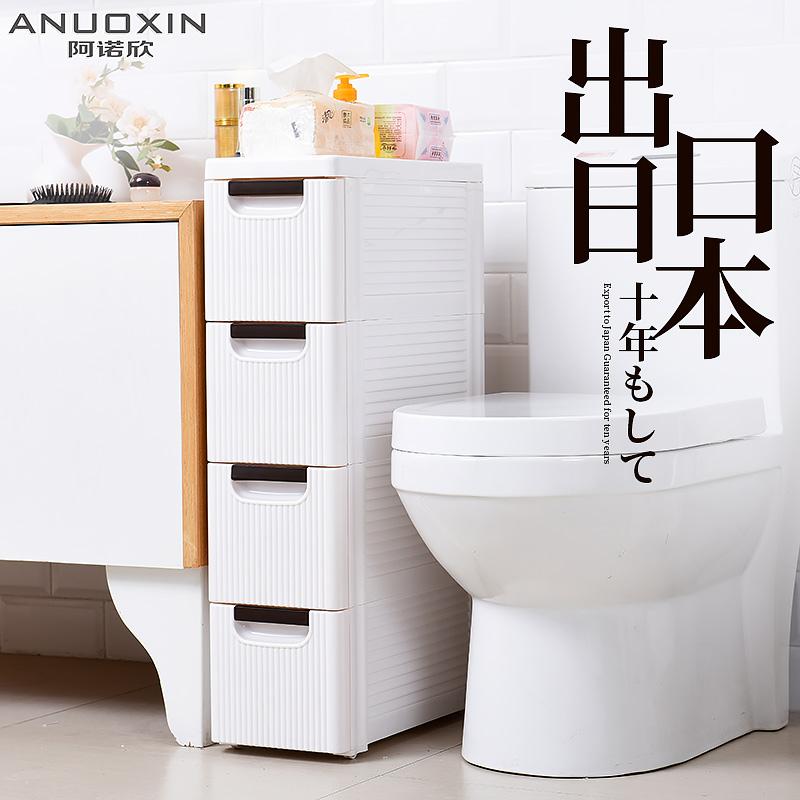 浴室置物架落地卫生间收纳柜夹缝储物厕所洗手间缝隙马桶边柜侧柜