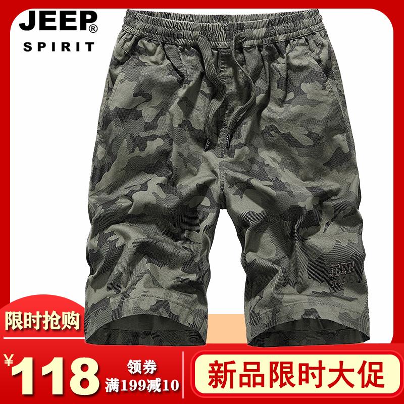 正品吉普JEEP休闲裤男夏季青年宽松纯棉迷彩五分裤子男士工装短裤
