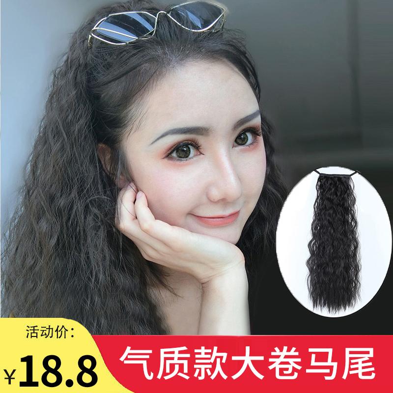 假发女长卷发大波浪玉米须绑带马尾隐形无痕网红可爱假发片一片式