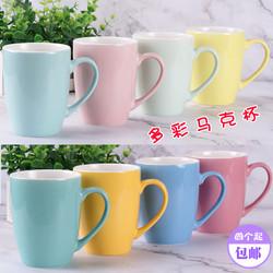 创意简约家用陶瓷喝水杯子 批量定做广告马克杯定制企业LOGO商标