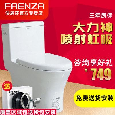 請問法恩莎衛浴怎么樣,北京法恩莎衛浴旗艦店
