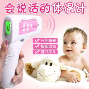 领10元券购买婴儿体温计家用测温计医用额头非接触式新生儿智能温度计儿童