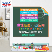 Coolhouse Graffiti Wall Membrane Children Environmental Protection Household Magnetic Baby Sketchpad Hanging Erasable Write Removal Blackboard Sticker