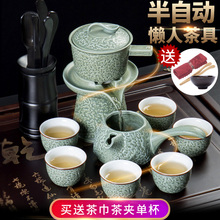 Teaware Set Household Teapot Stone Grinding Lazy Porcelain Teapot Kungfu Tea Cup Semi-automatic Tea Maker Purple Sand