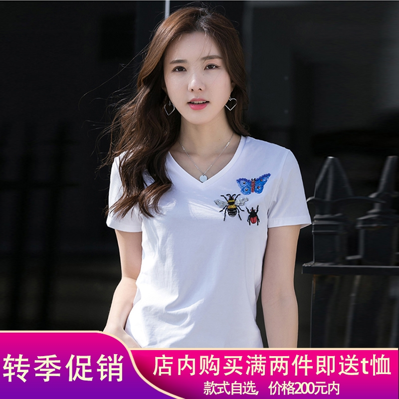 juamasszui旗舰店官网正品女装2018夏季新款钉珠短袖V领阿��施t恤