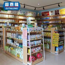 固泰隆精品钢木超市货架木质展示架便利店母婴店孕婴童展柜展架子