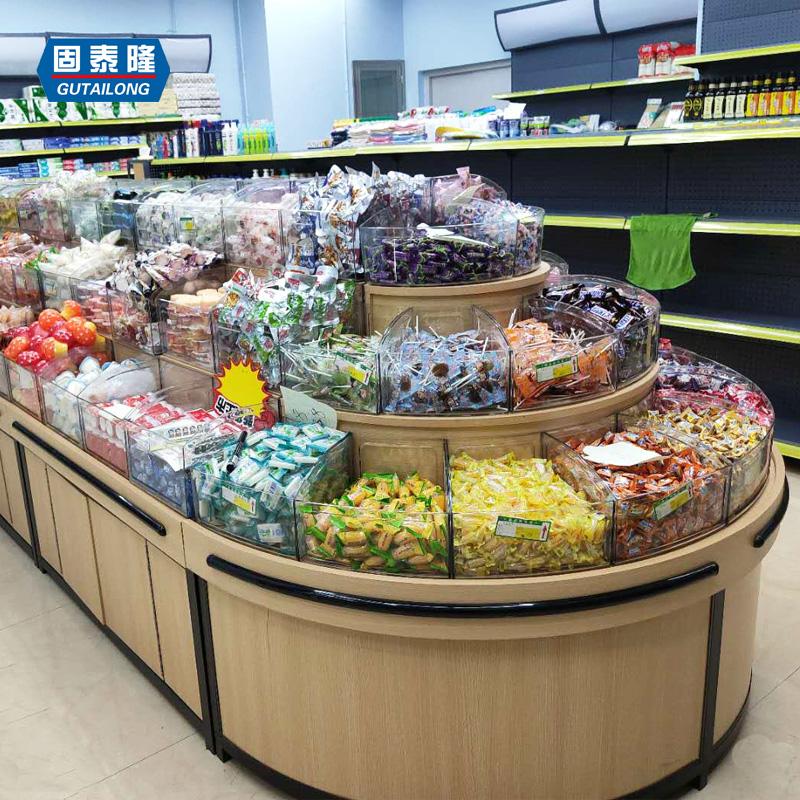 满500元可用10元优惠券超市糖果柜五谷杂粮散装货架散货柜