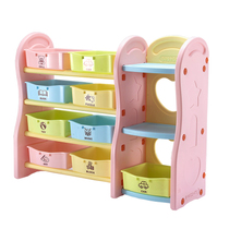 Bei Baby children toy storage Rack Baby finishing Storage Cabinet Kindergarten bookshelf plastic locker storage rack