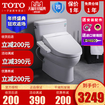 Toto All-inclusive toilet cw764+tcf6631 6451CS seat Toilet Wei-Lai Smart Cover Package