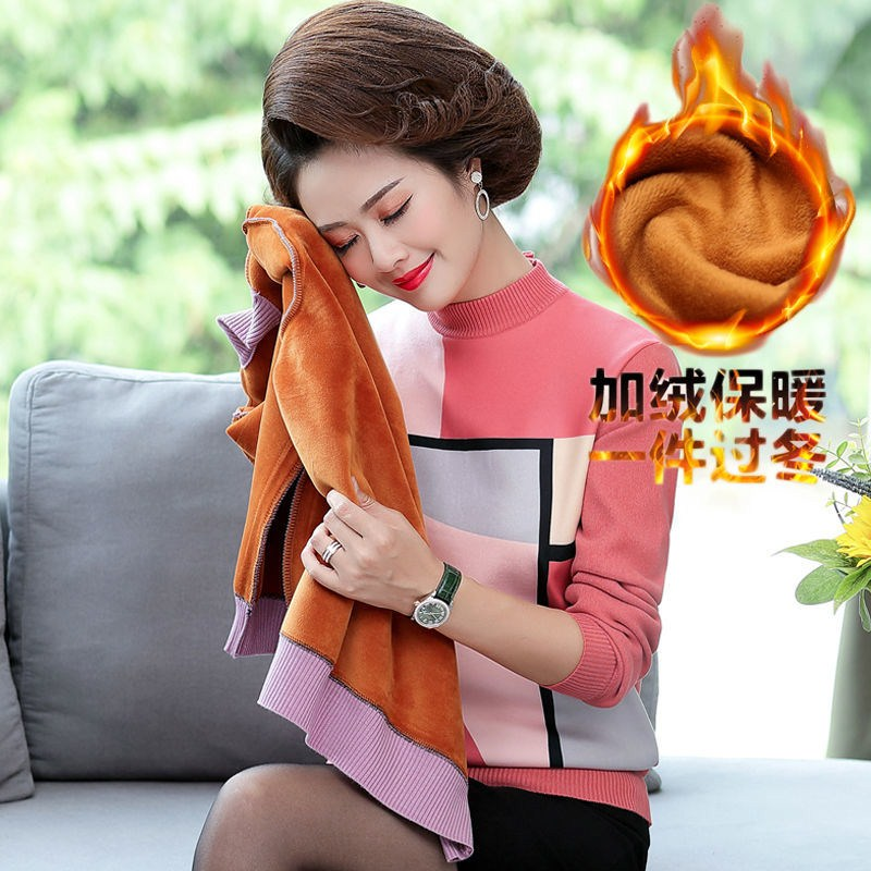 Autumn / winter 2020 new mothers clothing full body Plush thickened warm T-shirt