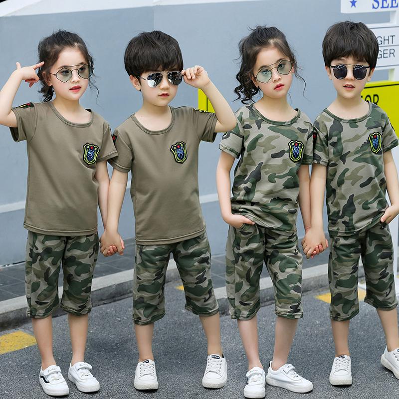 Военная униформа разных стран мира Артикул 615891048872