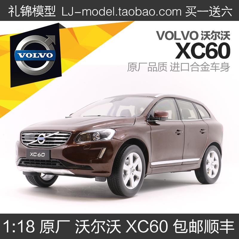 1:18 原厂 沃尔沃 VOLVO XC60 SUV 越野车 多色 原装合金汽车模型
