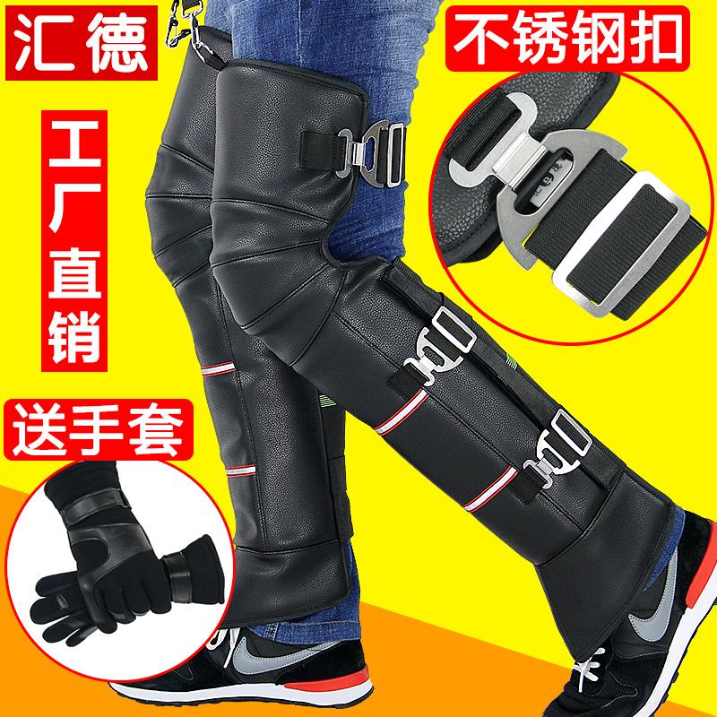 冬季摩托车护膝保暖骑行电动车护膝电瓶车防风防寒骑车加厚护腿男