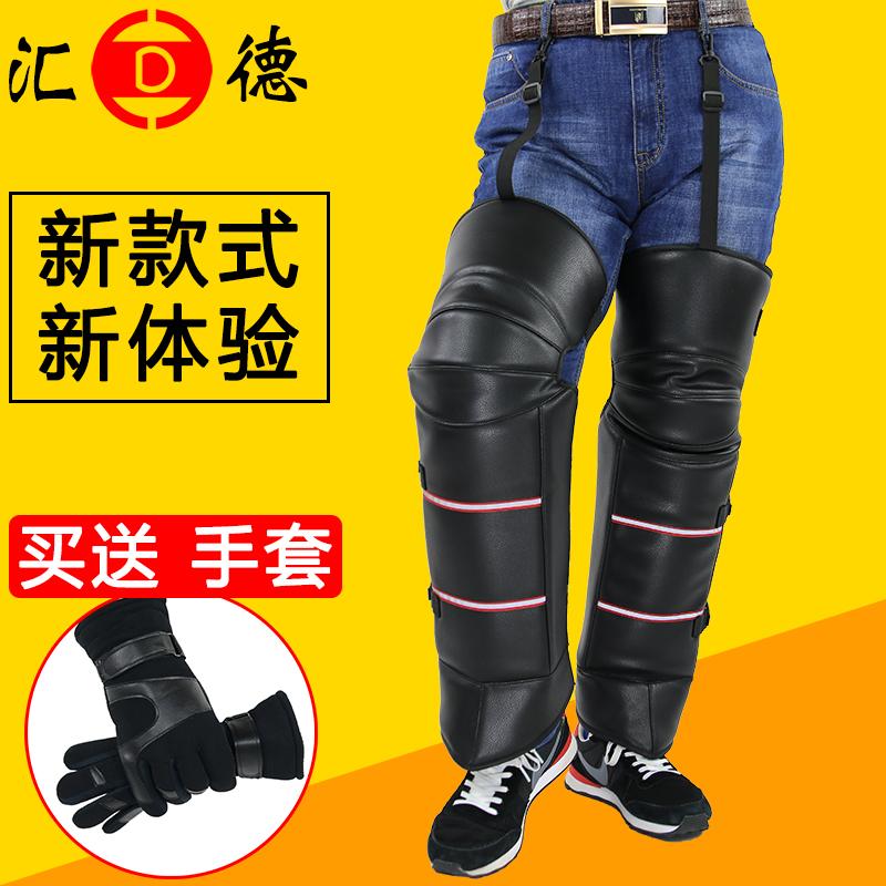 Обмен мораль kneepad мотоцикл kneepad для предотвращения ветровой зима сезон верховая езда электромобиль kneepad теплый цикл утолщённый мужчина