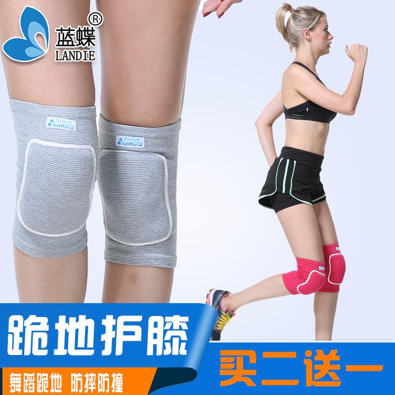 蓝蝶运动护膝 男女跪地跳舞防撞防摔舞蹈轮滑户外极限护膝盖护具