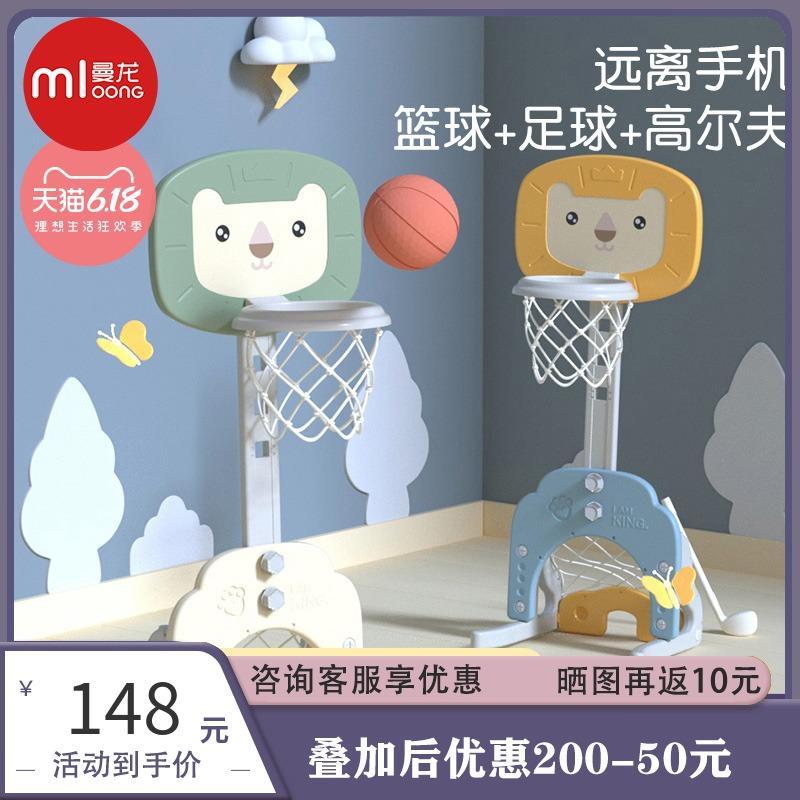 曼龙儿童篮球框室内家用投篮架宝宝可升降1-2-8岁男女孩球类玩具