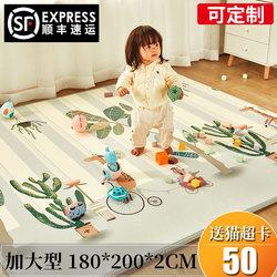 曼龙宝宝爬行垫加厚2cm婴儿爬爬垫xpe整张超大号地垫客厅家用定制