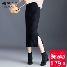 2018 autumn and winter new high waist bag hip skirt skirt female long section one step skirt female bag skirt knitted wool skirt