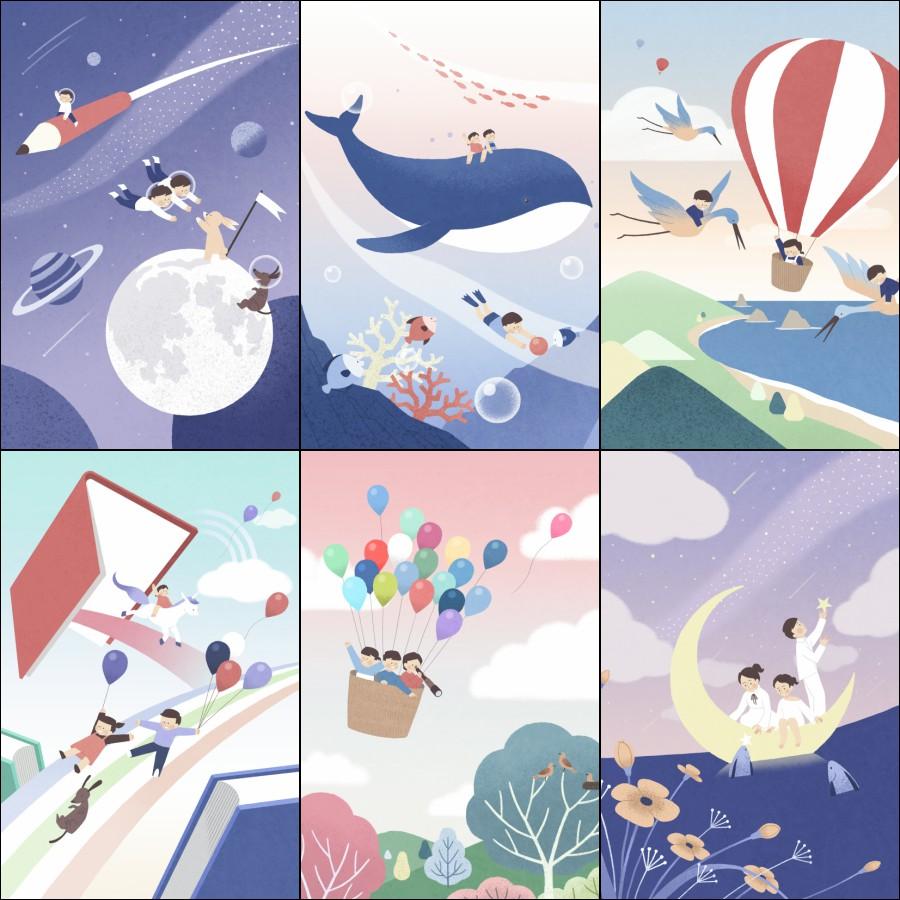 ホットバルーン素材のポスター世界のイラストデザイン子供向けアニメのアイデア風pspd動物手描き海底