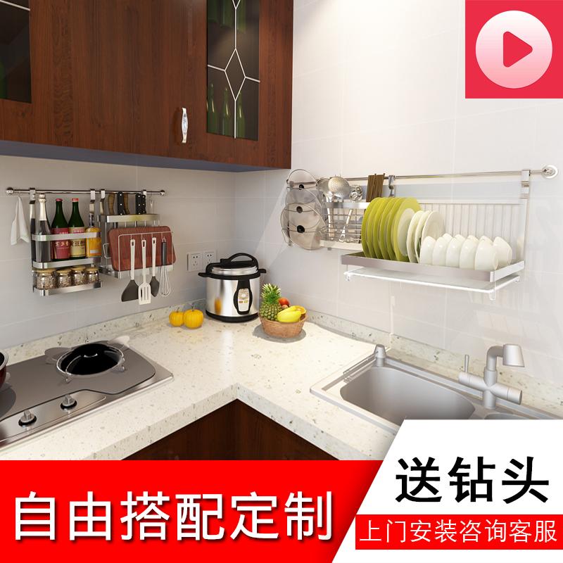 Кухня стеллажи настенный приправа крышка нож доска посуда палочки для еды дренажный полка кухня хранение полка кухня статьи