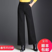 Falling wide leg pants female autumn and winter nine pants 2018 new straight pants high waist thick woolen plus velvet pants