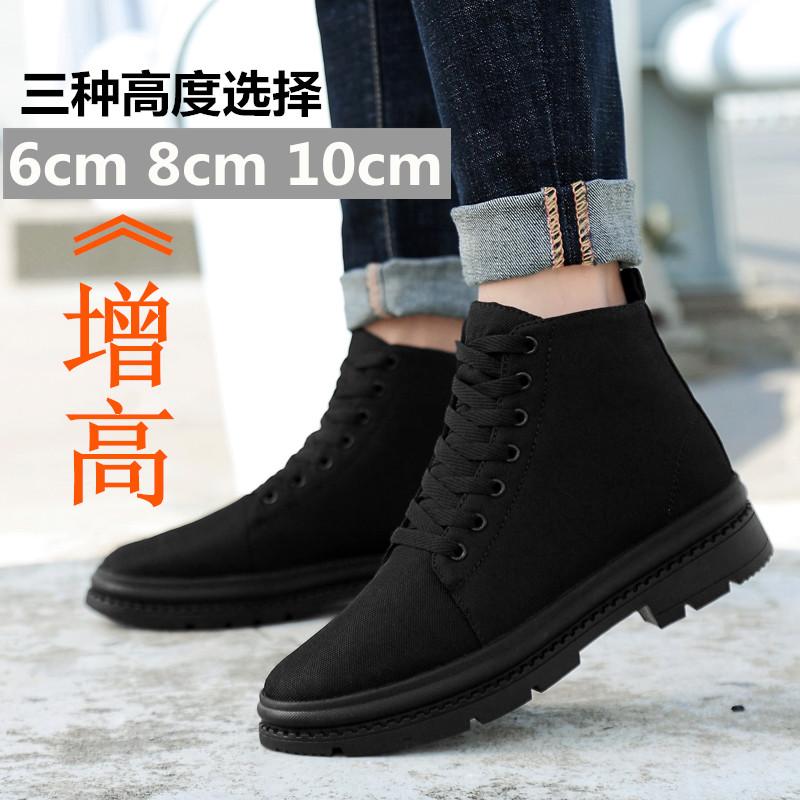 ステルス内は高くなります6 8 10 cm男性の靴の秋冬の韓国版の百が高くて組の帆布の靴のカジュアルなファッション靴のショートブーツを手伝います