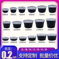 加厚圆形1000ml黑色圆碗一次性餐盒快餐外卖盒打包碗便当黑色饭盒