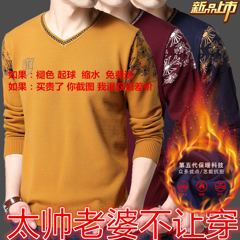 Spring and autumn mens long sleeve T-shirt V-neck middle-aged and young peoples sweater plus fat plus size thin loose knit bottom coat winter