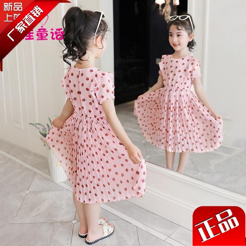 (用156.8元券)儿童夏装6短袖连衣裙7洋气夏裙子