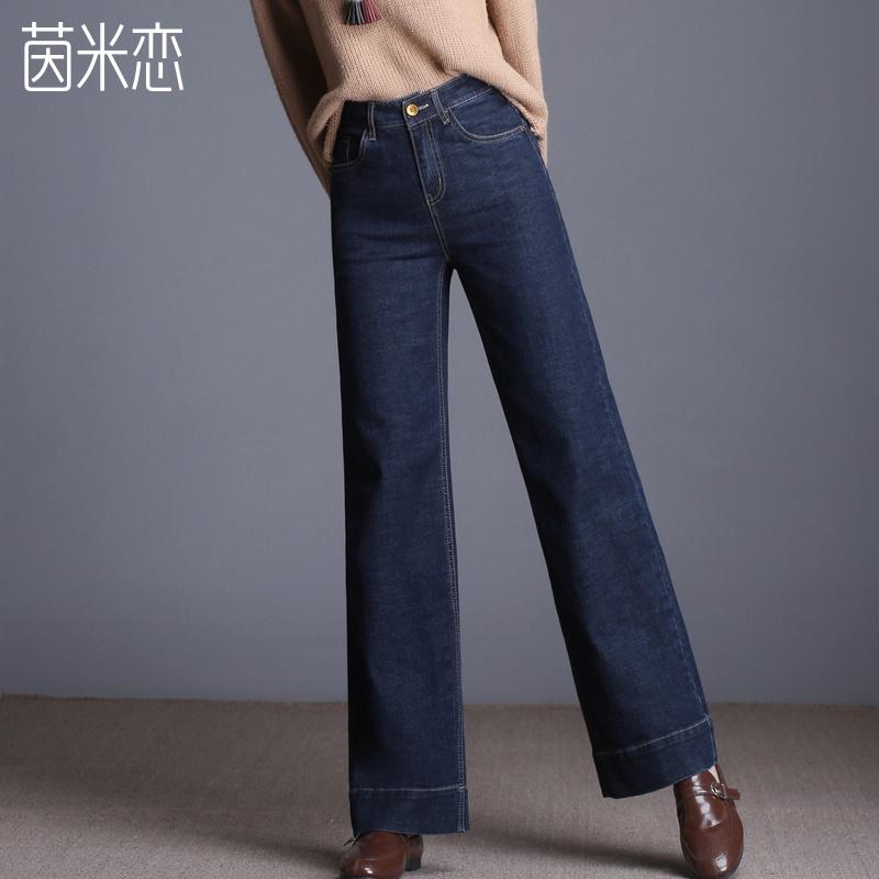 茵米恋春秋阔腿裤女2019新款韩版高腰显瘦大码胖mm宽松直筒长裤 - 封面