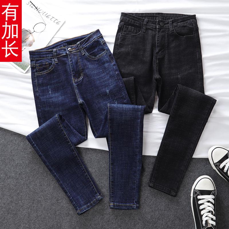 加长女裤高腰牛仔裤女秋新款大码弹力修身显瘦高个子175小脚长裤