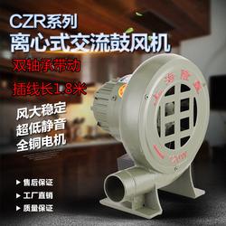 小型家用220v炉灶调速大功率鼓风机铸铁款吹风机烧烤助燃吹鸡蛋仔